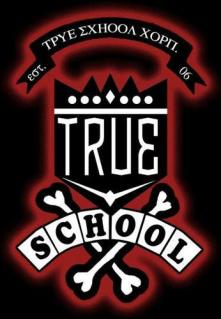 true_school_logo-1.jpg
